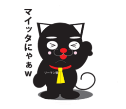 cat to wark sticker #309780