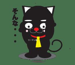 cat to wark sticker #309783