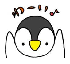 Penjamin's Easygoing Daily Life sticker #310665