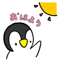 Penjamin's Easygoing Daily Life sticker #310685