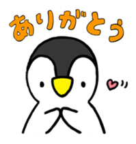 Penjamin's Easygoing Daily Life sticker #310686