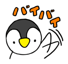 Penjamin's Easygoing Daily Life sticker #310687