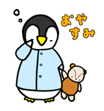 Penjamin's Easygoing Daily Life sticker #310688