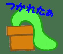 sabotten-nen sticker #311904