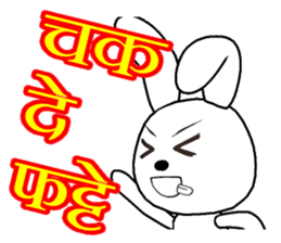 The rabbit which is full of expressions9 sticker #312435
