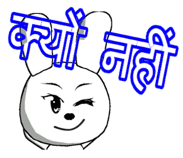 The rabbit which is full of expressions9 sticker #312444