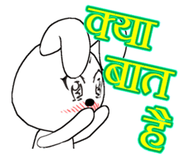 The rabbit which is full of expressions9 sticker #312446