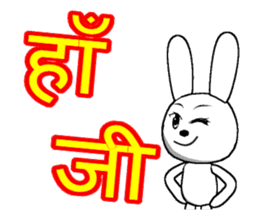 The rabbit which is full of expressions9 sticker #312451
