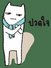 Nong Farmsook sticker #312476