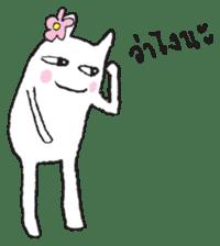 Nong Farmsook sticker #312483