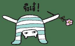 Nong Farmsook sticker #312485