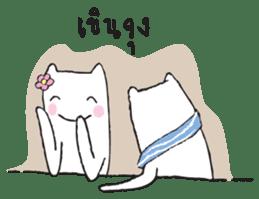 Nong Farmsook sticker #312490