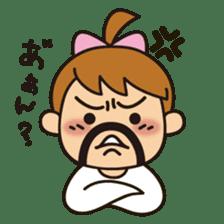OYADI-LADY sticker #312792