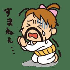 OYADI-LADY sticker #312797