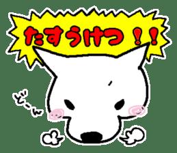 My Dog MAME sticker #313050