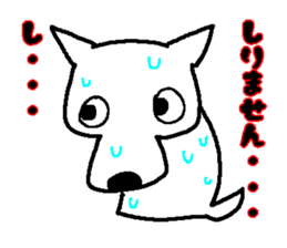 My Dog MAME sticker #313058