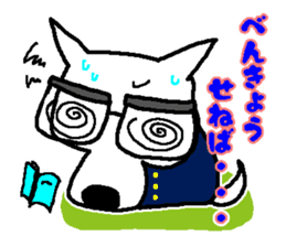 My Dog MAME sticker #313062
