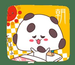MAMEDAI sticker #313145