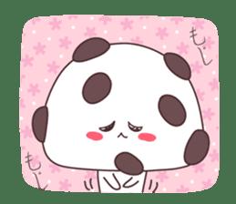MAMEDAI sticker #313146
