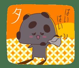 MAMEDAI sticker #313160