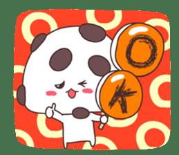 MAMEDAI sticker #313170