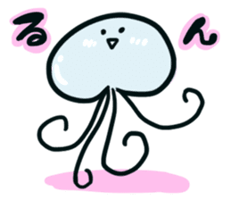 jellyfish sticker #313568