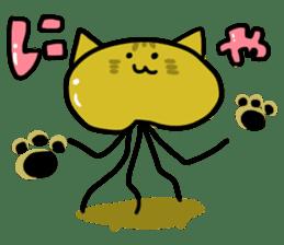 jellyfish sticker #313576
