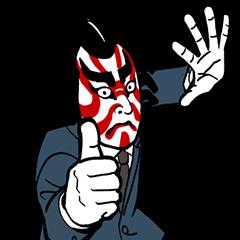 KABUKI salaryman