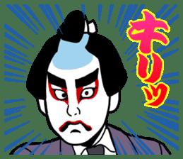 KABUKI salaryman sticker #313587