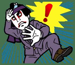 KABUKI salaryman sticker #313588
