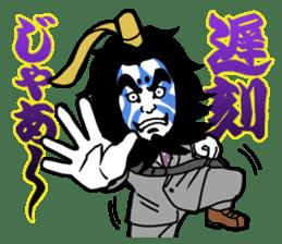 KABUKI salaryman sticker #313593
