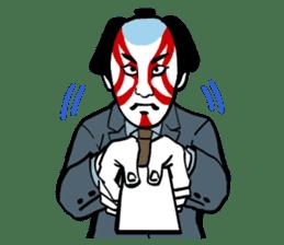 KABUKI salaryman sticker #313597