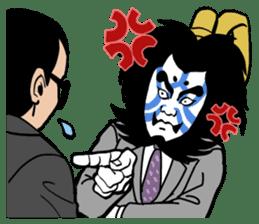 KABUKI salaryman sticker #313598