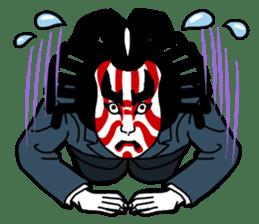 KABUKI salaryman sticker #313607