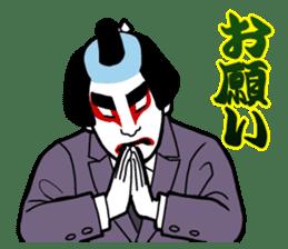 KABUKI salaryman sticker #313610