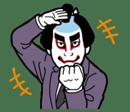 KABUKI salaryman sticker #313613