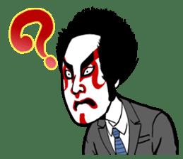 KABUKI salaryman sticker #313614