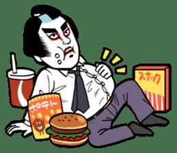 KABUKI salaryman sticker #313617