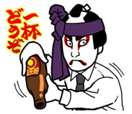 KABUKI salaryman sticker #313618