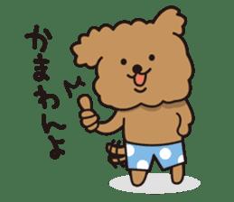 Selfish poodle sticker #313945