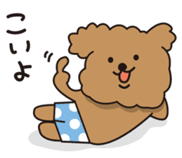 Selfish poodle sticker #313946
