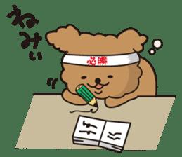 Selfish poodle sticker #313948