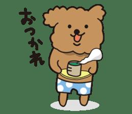 Selfish poodle sticker #313958