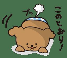 Selfish poodle sticker #313959