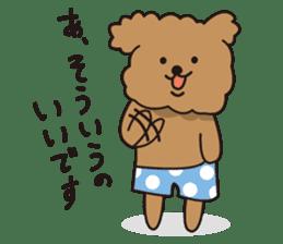 Selfish poodle sticker #313960