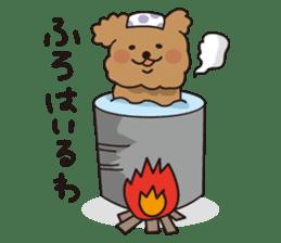Selfish poodle sticker #313971