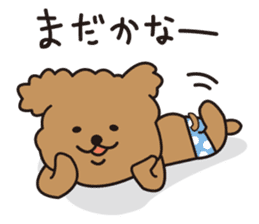 Selfish poodle sticker #313981