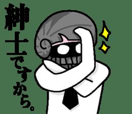 Gentleman on the seafloor 'SUKE-OJISAN' sticker #313988