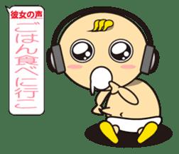 Girl friend's voice sticker #314186