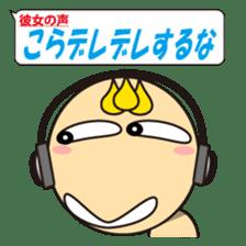 Girl friend's voice sticker #314200